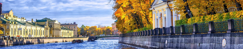 Санкт-Петербург экономный