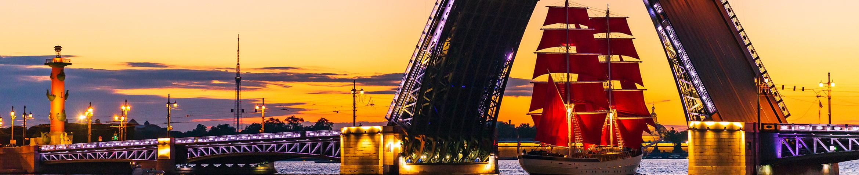 Санкт-Петербург романтичный