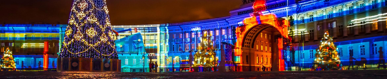 Санкт-Петербург новогодний