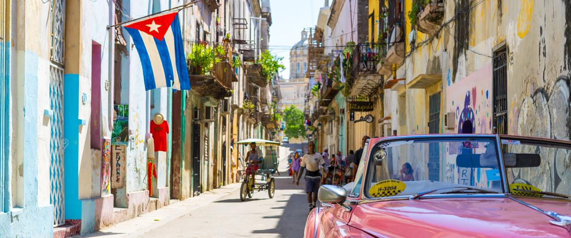 Куба в квартире
